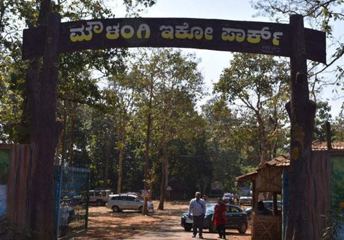 moulangi-eco-park-1